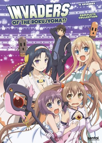 Invaders of the Rokujyoma [2 Discs] [DVD] 29088985