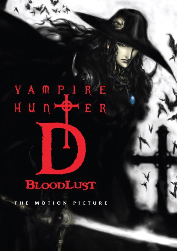 Vampire Hunter D: Bloodlust [DVD] [2000] 29196163