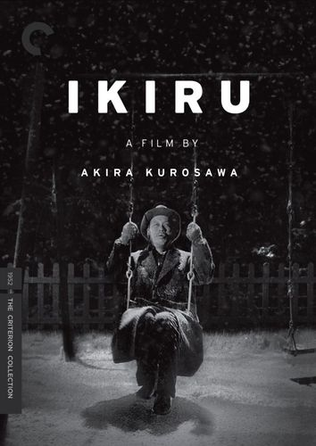 Ikiru [Criterion Collection] [2 Discs] [DVD] [1952] 29283408