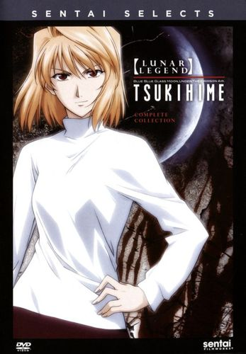 Lunar Legend Tsukihime: Complete Collection [2 Discs] [DVD] 29448398