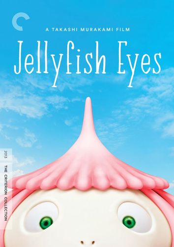 Jellyfish Eyes [Criterion Collection] [DVD] [2013] 29518327