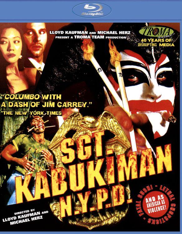 Sgt. Kabukiman, N.Y.P.D. [Blu-ray] [1990] 29705662