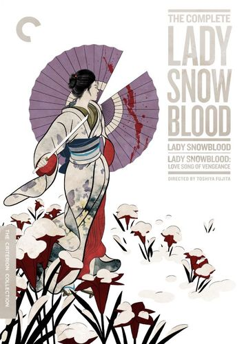 The Complete Lady Snowblood [Criterion Collection] [DVD] 29764256