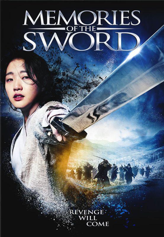 Memories of the Sword [DVD] [2015] 29887679