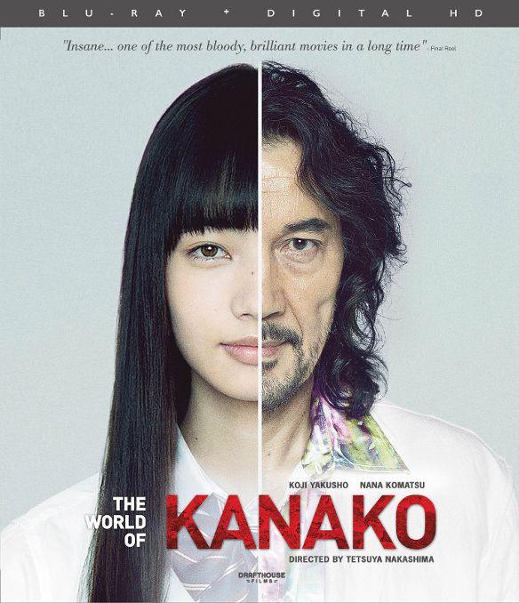 The World of Kanako [Blu-ray] [2014] 29959512