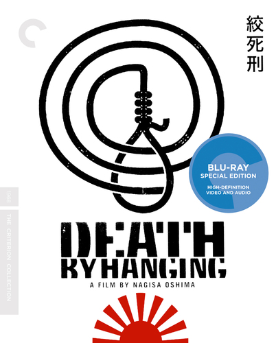 Death by Hanging [Criterion Collection] [Blu-ray] [1968] 29978287
