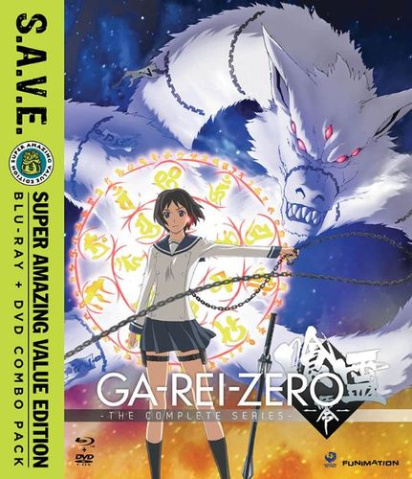 Ga-Rei-Zero: The Complete Series Box Set [Blu-ray/DVD] [5 Discs] 29989231