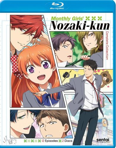 Monthly Girls' Nozaki-Kun: Complete Collection [Blu-ray] [2 Discs] 30020201