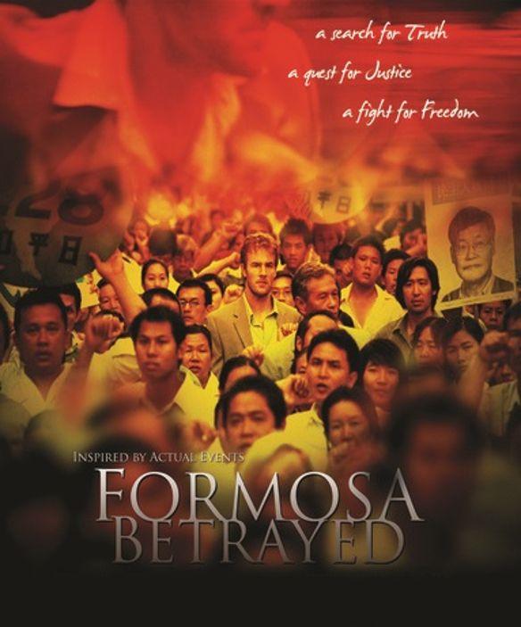 Formosa Betrayed [Blu-ray] [2009] 30136455