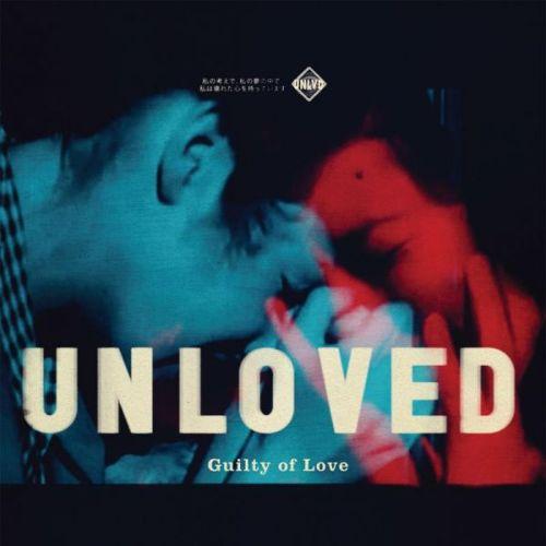 Guilty of Love [LP] - VINYL 30155327