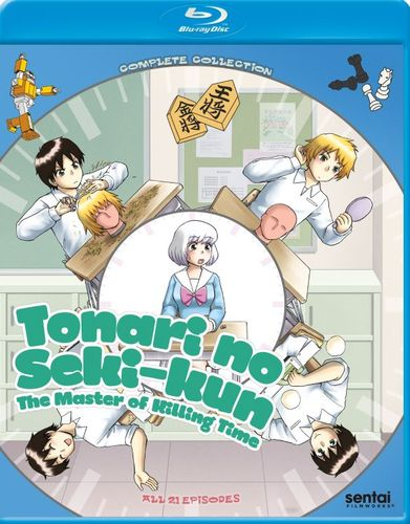 Tonari No Seki-Kun: The Master of Killing Time: Complete Collection [Blu-ray] 30197188