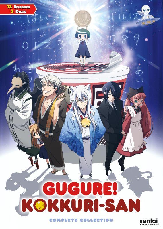 Gugure! Kokkuri-san: Complete Collection [3 Discs] [DVD] 30199159