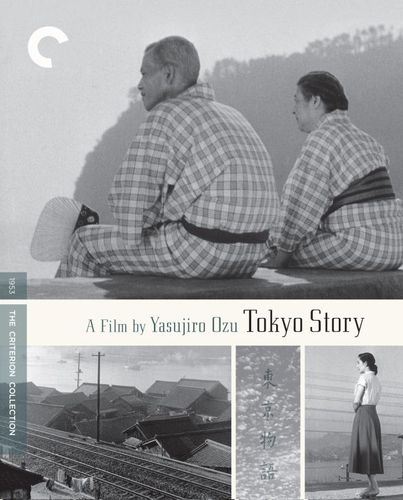 Tokyo Story [Criterion Collection] [2 Discs] [DVD] [1953] 30237183