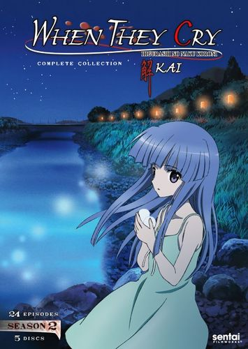 When They Cry Kai: Complete Collection [5 Discs] [DVD] 30466736