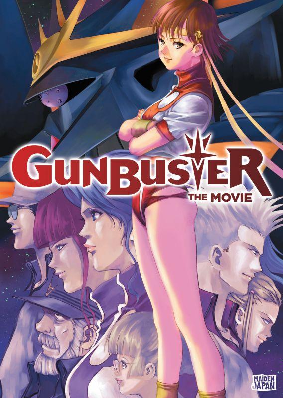 Gunbuster: The Movie [DVD] [2008] 30466781