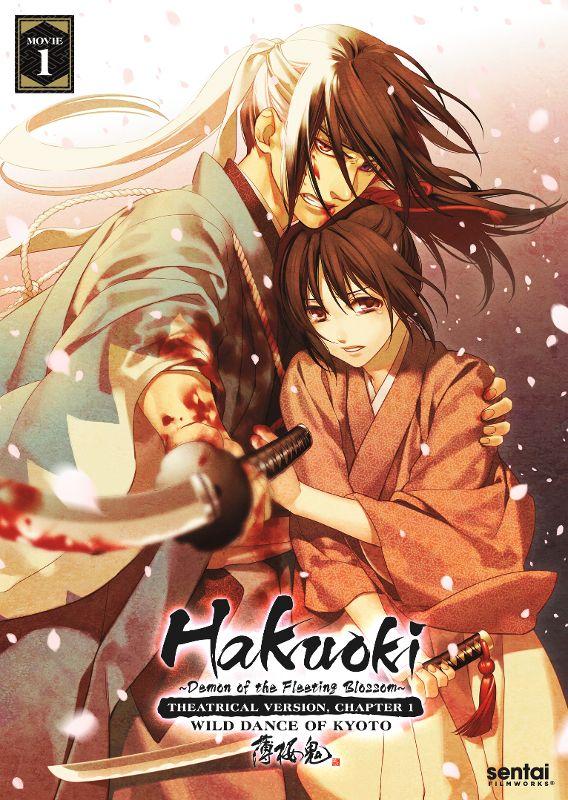 Hakuoki: Wild Dance of Kyoto [DVD] [2016] 30750221