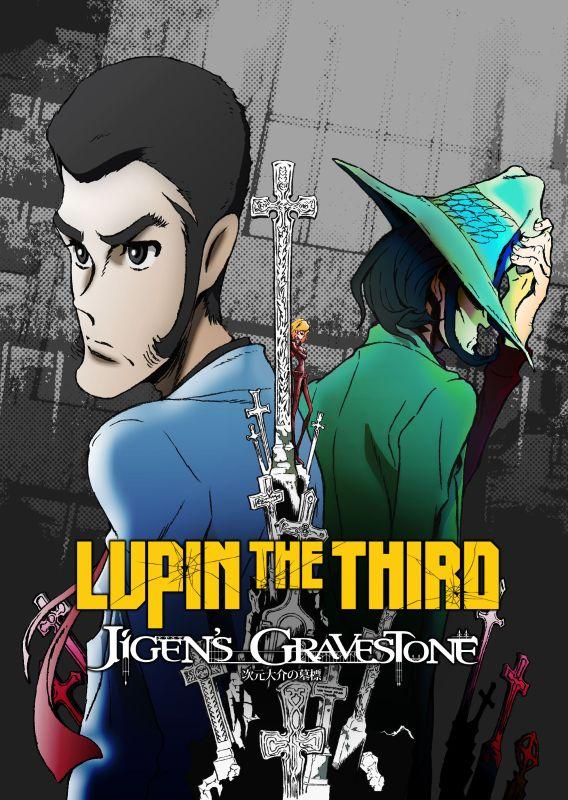 Lupin the 3rd: Daisuke Jigen's Gravestone [DVD] 30775725