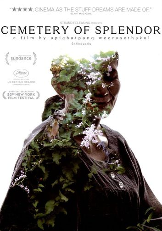 Cemetery of Splendor [DVD] [2015] 30979538