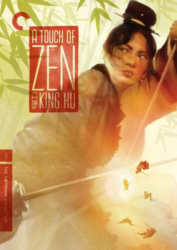 A Touch of Zen [Criterion Collection] [2 Discs] [DVD] [1971] 31181567