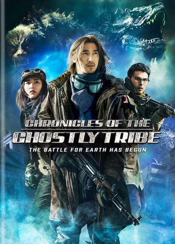 Chronicles of the Ghostly Tribe [DVD] [2016] 31182161