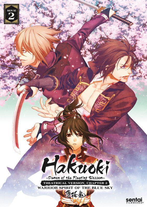 Hakuoki: Warrior Spirit of the Blue Sky [DVD] [2016] 31223275