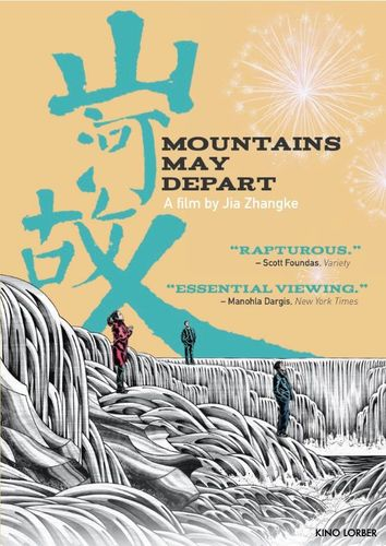 Mountains May Depart [DVD] [2015] 31300293