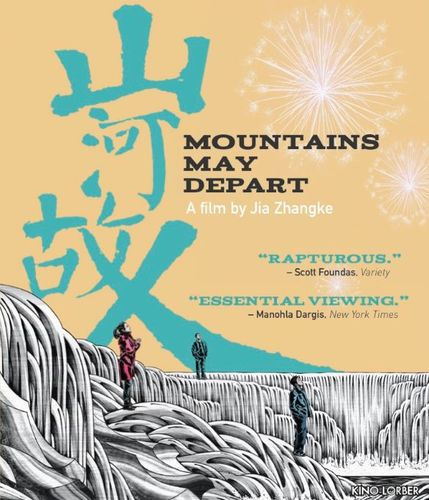 Mountains May Depart [Blu-ray] [2015] 31300316