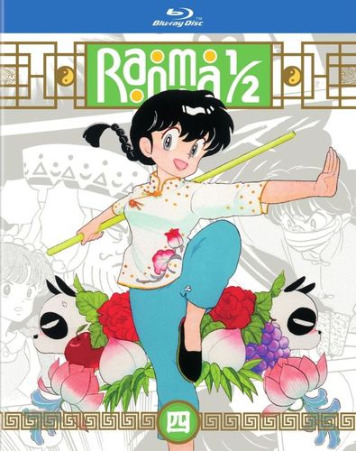 Ranma 1/2: Set 4 [Blu-ray] 31548163