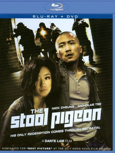 The Stool Pigeon [Blu-ray/DVD] [2010] 3167641