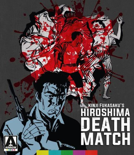 Battles Without Honor and Humanity: Hiroshima Death Match [Blu-ray/DVD] [2 Discs] [1973] 31690177