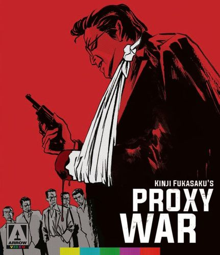 Battles Without Honor and Humanity: Proxy War [Blu-ray/DVD] [2 Discs] [1973] 31701147