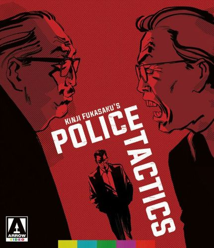 Battles Without Honor and Humanity: Police Tactics [Blu-ray/DVD] [2 Discs] [1974] 31701156