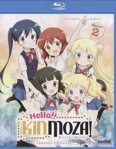 Hello! Kinmoza!: The Complete Collection [Blu-ray] [2 Discs] 31807099