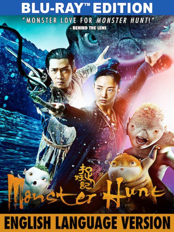 Monster Hunt [Blu-ray] [2015] 32034594