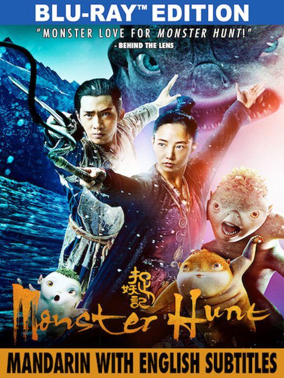 Monster Hunt [Blu-ray] [2015] 32034612