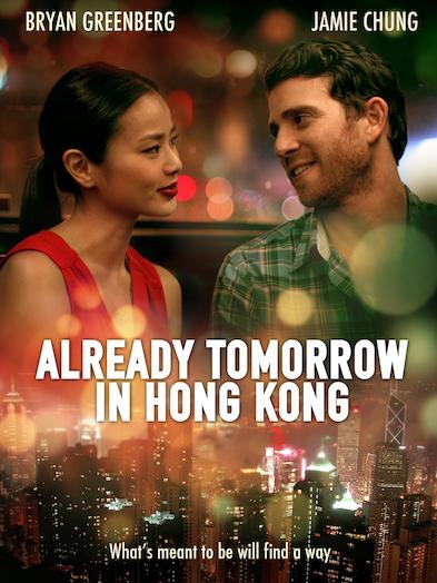 Already Tomorrow in Hong Kong [DVD] [2015] 32034667
