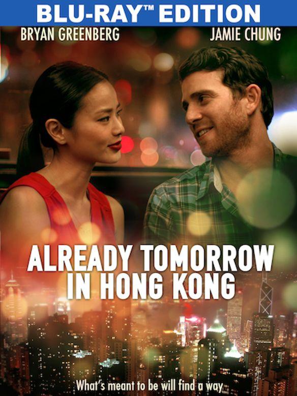 Already Tomorrow in Hong Kong [Blu-ray] [2007] 32034685