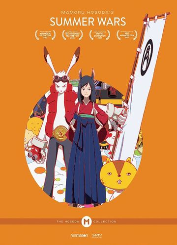 Summer Wars [Collector's Edition] [Blu-ray] [2009] 32118193