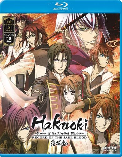 Hakuoki: Demon of the Fleeting Blossom - Record of the Jade Blood - Season 2 [Blu-ray] [2 Discs] 32136493