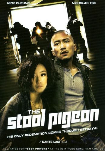The Stool Pigeon [DVD] [2010] 3215793