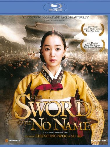 The Sword with No Name [2 Discs] [Blu-ray] [2009] 3244118