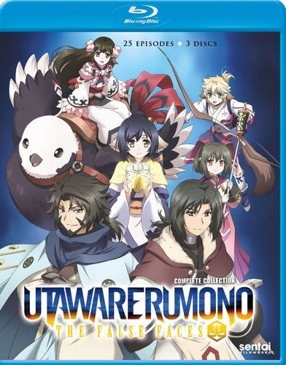 Utawarerumono: The False Faces - The Complete Collection [Blu-ray] [3 Discs] 32458387