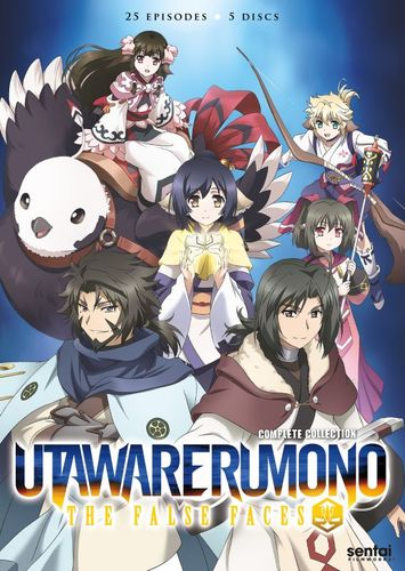 Utawarerumono: The False Faces - The Complete Collection [5 Discs] [DVD] 32458396