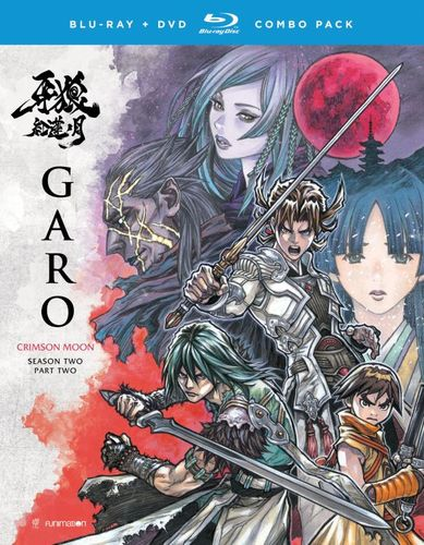 Garo: Crimson Moon - Season Two - Part Two [Blu-ray] [4 Discs] 32709768