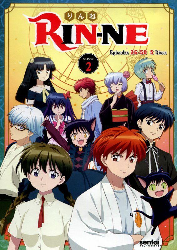 RIN-NE: Season 2 [5 Discs] [DVD] 32824132