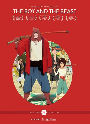 The Boy and the Beast [Hosoda Collection] [Includes Digital Copy] [UltraViolet] [Blu-ray/DVD] [2 Discs] [2015] 32934497