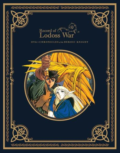 Record of Lodoss War: Complete OVA Series + Chronicles of the Heroic Knight [Blu-ray/DVD] 32934513