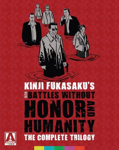New Battles Without Honor & Humanity [Limited Edition] [Blu-ray/DVD] [2 Discs] 32998214