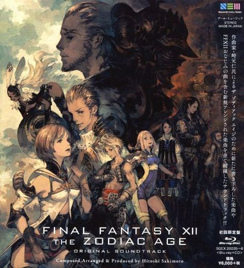 Final Fantasy XII: The Zodiac Age [Original Soundtrack] [Limited Edition] [Blu-Ray Audio] 33029473