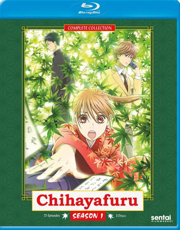Chihayafuru: Season 1 [Blu-ray] [3 Discs] 33034753